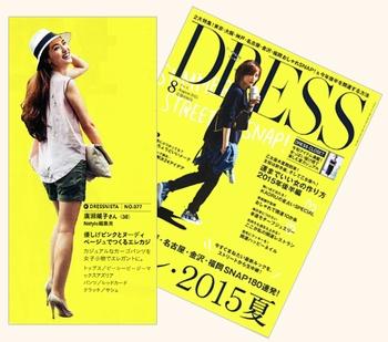 dress_1508s